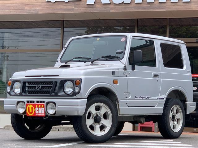 スズキ ジムニー ランドベンチャー 4WD エアコン パワステ オートマ ETC
