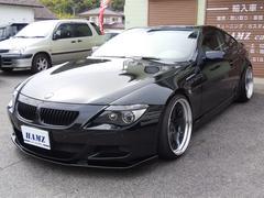 BMW645Ci20インチワークホイール ワンオフマフラー 車高調