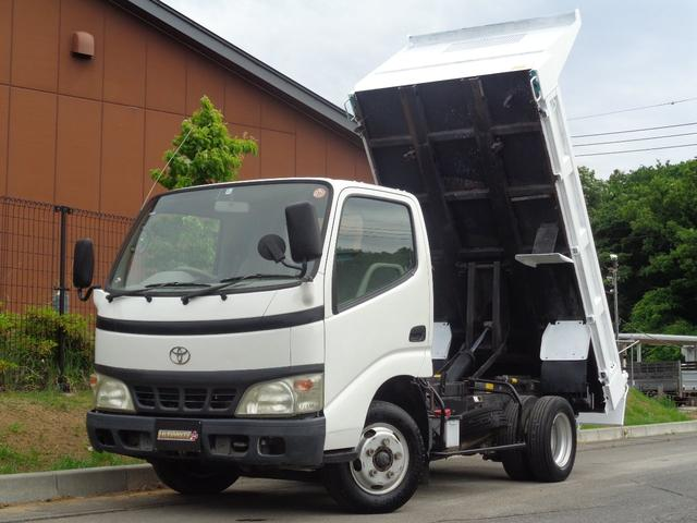 トヨタ 極東製 ダンプ 2トン 三方開 低走行車 動画あり