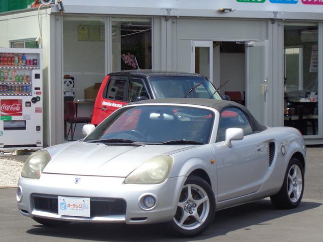 「トヨタ」「MR-S」「オープンカー」「茨城県」「アルティメイトプラス ULTIMATE PLUS JU適正販売店」の中古車