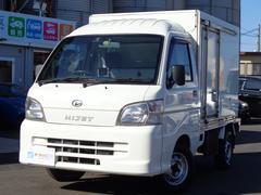ハイゼットトラック 冷蔵冷凍車 −7度設定 サイドドア Bモニター 荷箱サイズ長さ175cm幅130cm高さ120cm