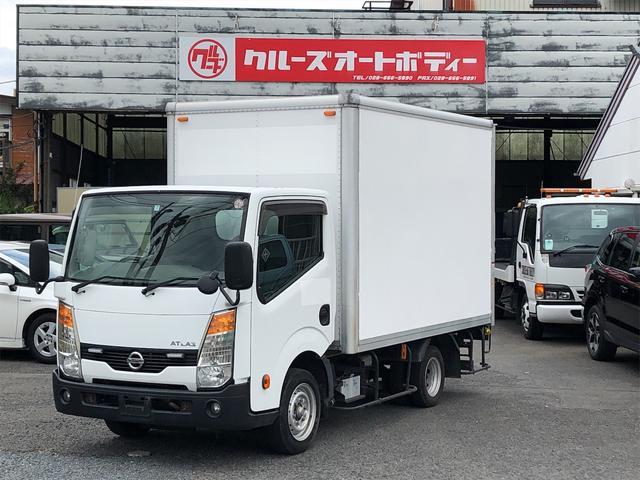 日産 アトラストラック スーパーローDX 移動販売、キッチンカーベース AT 普通免許