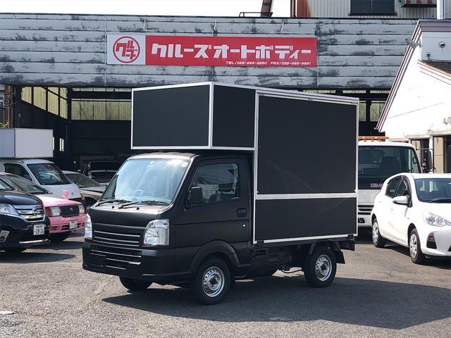 スズキ キャリイトラック キッチンカー 移動販売 オートマ 自社新規製作車輌