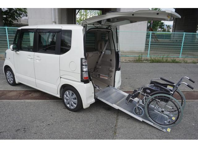 ホンダ G・Lパッケージ 車いす仕様車 スローパー 電動ウィンチ
