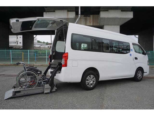 日産  チェアキャブ M仕様 車椅子2脚仕様 電動ステップ