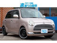ミラジーノX 新品RS☆Rダウンサス 新品ホワイトリボンタイヤ