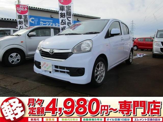トヨタ X SDナビ ワンセグ ETC キーレス
