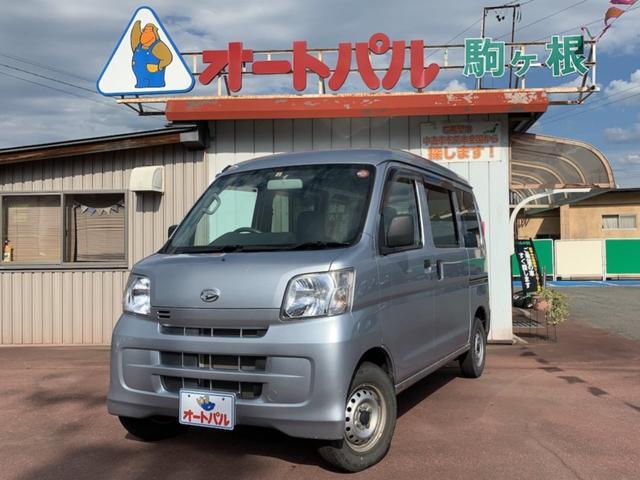 「ダイハツ」「ハイゼットカーゴ」「軽自動車」「長野県」の中古車
