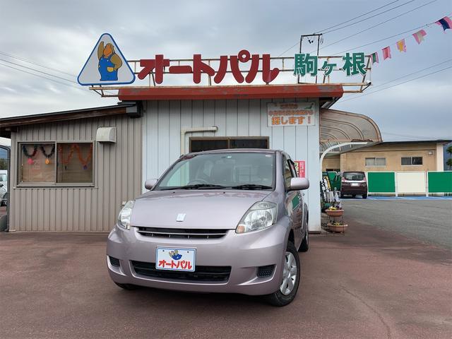 トヨタ X イロドリ CDチェンジャー キーレス PW