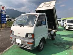 ミニキャブトラックダンプ 4WD 5MT