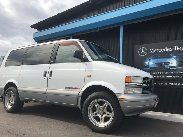 シボレー シボレーアストロ  鑑定済 無事故車 リフトアップ 4WD 1999年 シボレーアストロ LT 白ツートン ヤナセディーラー車 1ナンバー 二名乗車 最大積載量400キロ 納車整備後お引き渡し