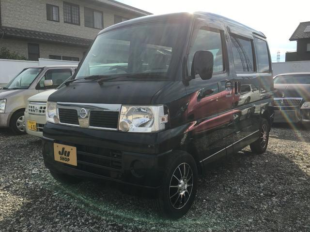 「日産」「クリッパーリオ」「コンパクトカー」「埼玉県」の中古車