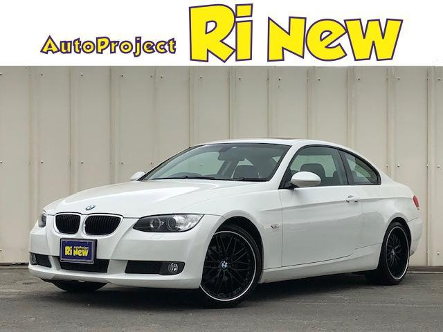 BMW 3シリーズ 320i 320iクーペ サンルーフ 純正ナビ 19インチアルミ