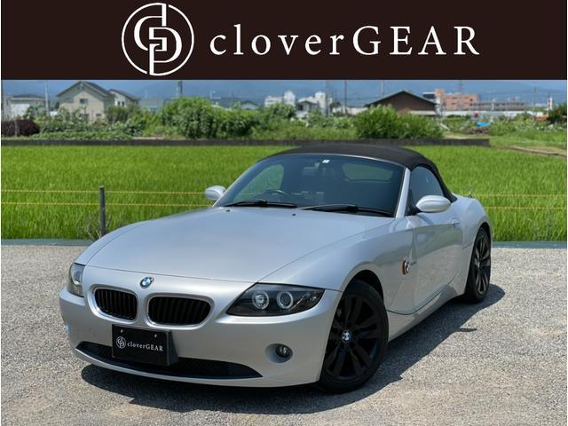 BMW Z4 2.5i 2.5i(2名) 手動オープン レザーシート 車高調 17インチホイール ポータブルナビ搭載