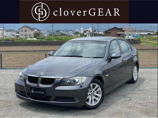 BMW 3シリーズ 320i ハイラインパッケージ カロッツェリア製/インダッシュナビ/地デジTV/バックカメラ/ETC/スマートキー