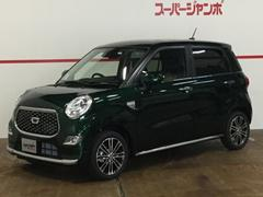 キャストスタイルG プライムコレクション SAIII 届出済未使用車