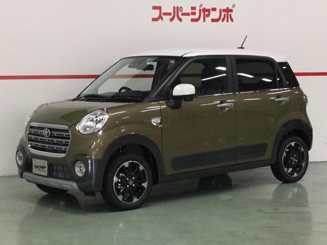 トヨタ C G SAIII届出済未使用車
