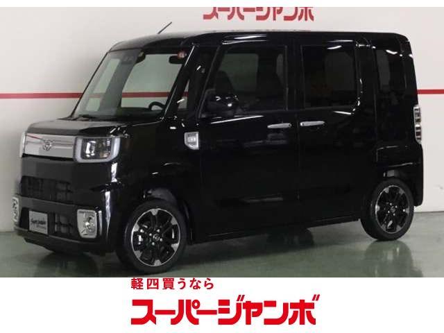 「トヨタ」「ピクシスメガ」「軽自動車」「愛知県」の中古車