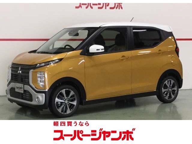 三菱 G 先進快適パッケージ 届出済未使用車 シートヒーター