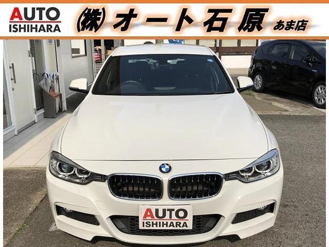 BMW 3シリーズ 320d Mスポーツ 純正ナビ バックカメラ ディーゼルターボ ワンオーナ- パワーシート シートメモリー ステアスイッチ ソナー HID
