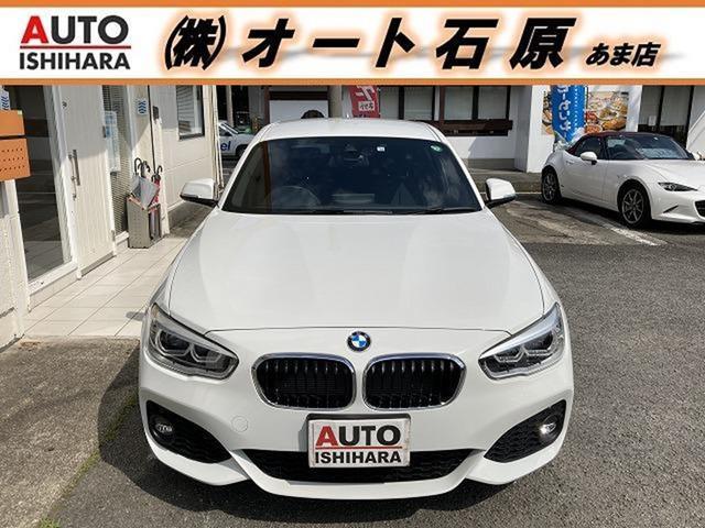 BMW 1シリーズ 118i Mスポーツ LEDヘッドライト 衝突軽減ブレーキBluetooth対応純正ナビ キーレス ETC2.0 オートライト クルーズコントロール ステアスイッチ付き本革ステアリング 車線逸脱警告
