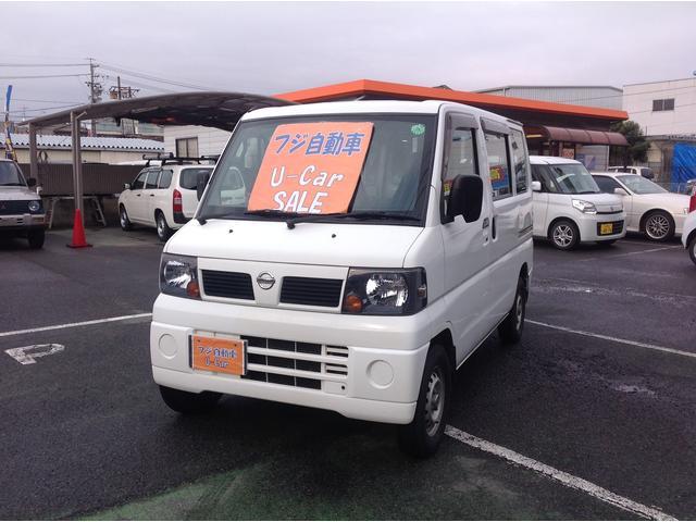 日産 DX エアコン パワステ Goo鑑定車