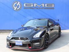 GT−Rニスモ スポーツリセッティング チタンマフラー BOSE