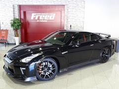 GT−Rブラックエディション 17モデル 1オーナー BOSE