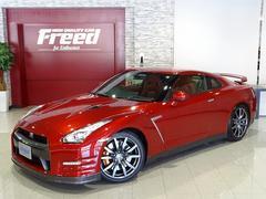 GT−Rプレミアムエディション 14モデル 特別塗装色 赤革シート