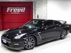 GT−Rピュアエディション 14モデル 1オーナー 18モデルエアロ
