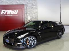 GT−Rブラックエディション 15モデル スポーツリセッティング