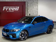 BMW M2ベースグレード 既存客様下取車 カーボンルーフラッピング