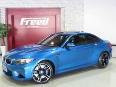 BMW M2ベースグレード 既存客様下取車 禁煙車 セレクトパッケージ