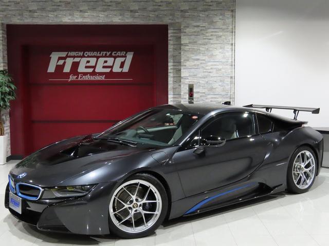 BMW ベースグレード カーボンリアウイング BBSジュラルミンホイール ダウンサス 3Dデザインカーボンサイドスカート・レーシングウイング harmankardon サンプロテクション プラグイン・ハイブリッド・システム