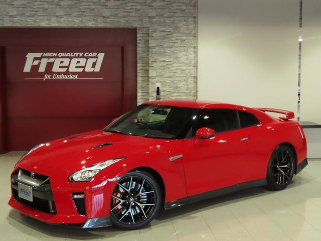 日産 GT-R ピュアエディション ワンオーナー プライバシーガラス 社外フロアマット カラーバックビューモニター 本革・パールスエードコンビシート 純正20インチ鍛造ホイール デイライトキャンセルスイッチ TVキャンセラー