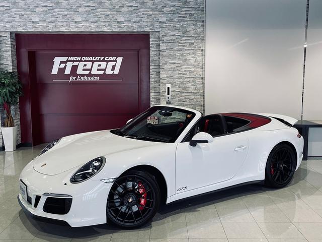 ポルシェ 911 911カレラGTS カブリオレ 1オーナー GTSインテリアパッケージ スポーツクロノパッケージ アダプティブスポーツシート リアアクスルステアリング ライトデザインパッケージ バックカメラ パワーステアリングプラス シートヒーター