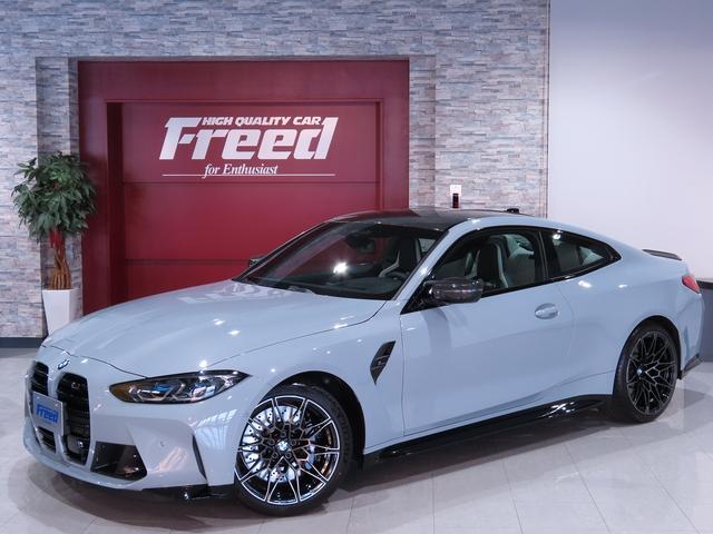 BMW M4クーペ コンペティション メタリックペイント カーボンファイバーインテリアトリム フルレザーインテリア M Driveプロフェッショナル カーボンバケットシート カーボンエクステリアパッケージ OP20AW CFRP製ルーフ