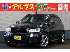 BMW X5xDrive 35d Mスポーツ 1オーナー LED BSI