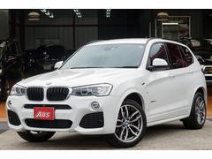 BMW X3xDrive 20d Mスポーツ OP19インチ 1オーナー