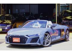 R8スパイダーV10パフォーマンス5.2FSIクワトロSトロニック 委託車 バング&オルフセン デコラティブパネル・グロスカーボン セラミックブレーキ LEDヘッドライト 5ツインスポークダイナミックデザイン20アルミ ブラウン幌