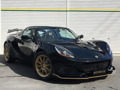 ロータス エリーゼ ELISE CUP 250 GP ED. LIMITED
