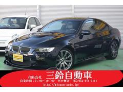 BMWM3クーペ 6MT 正規D左H本革 カーボンルーフFリップ