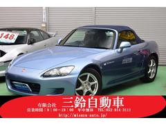 S2000 120型タイプV ハーフ革 HID ETC 純正AW 6MT
