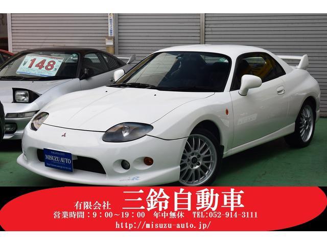 三菱 GS 5MT 社外AW リヤスポ 車高調