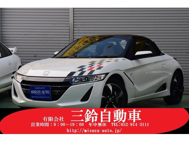 ホンダ コンセプトエディション6MT無限ハードTOP 限定車
