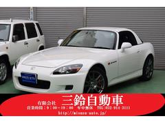 S2000ベースグレード120型 純正ハードTOP HKS車高調