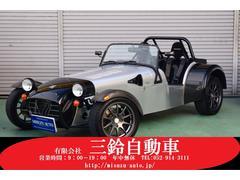 ケータハム セブン480セブン485S 6速 ディーラー車デュラッテック2000
