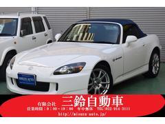 S2000ベースグレード 130型高根沢モデル無限マフラー青内装 青革