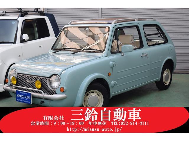 日産 キャンバストップ 内装リメイク車 幌交換済み ホワイトシート