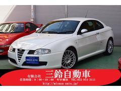 アルファGT2.0 JTS セレスピードスポルティーバII 特別限定車